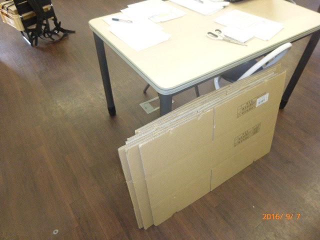 搬入された資材の画像